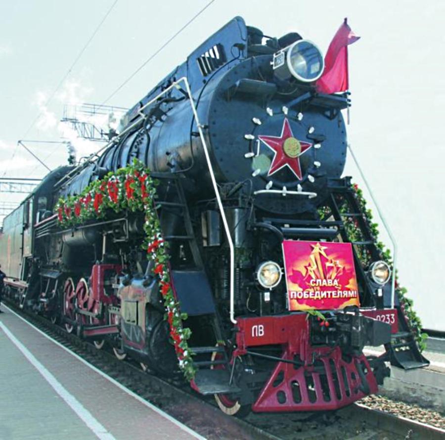Детей и взрослых приглашают в Волгоград встретить ретропоезд
