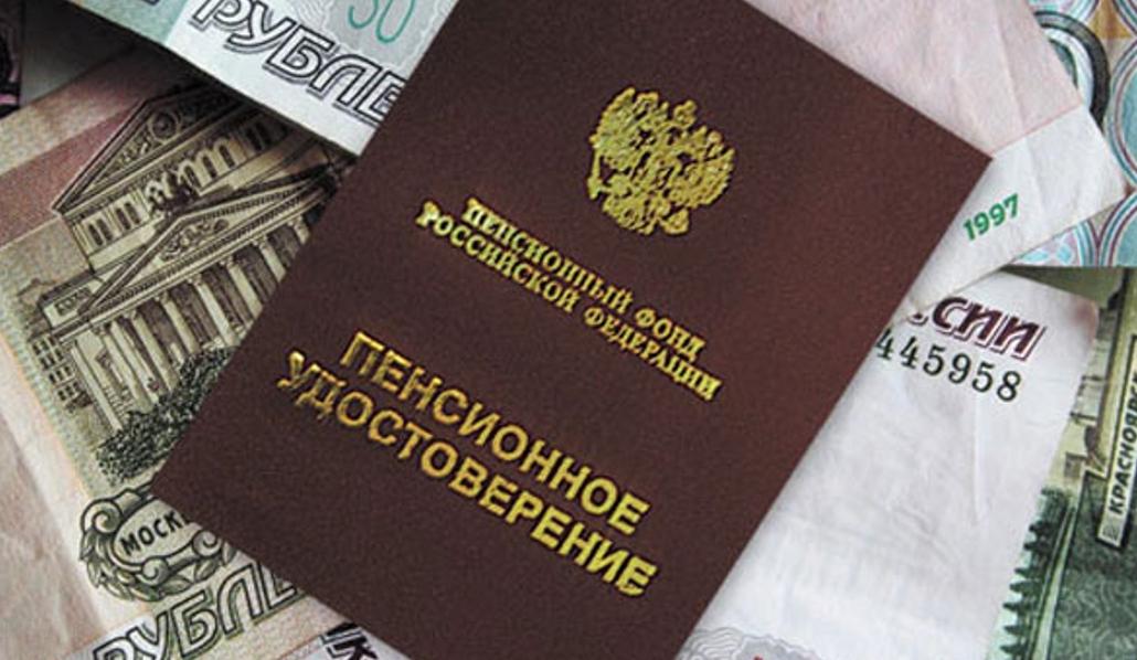 В Пенсионном фонде Волжского работает «горячая линия»